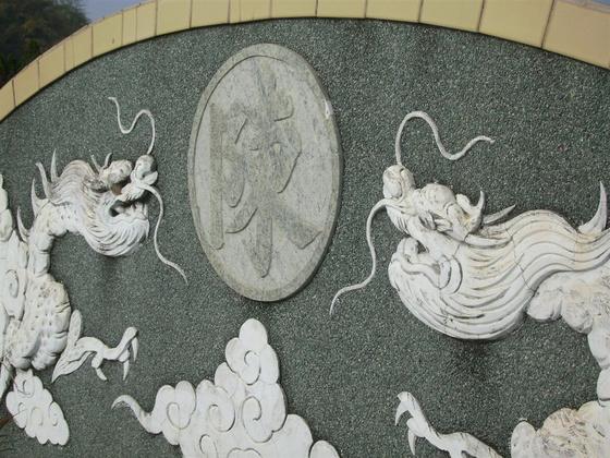 zhaoman: hagyományos temető, Tainan (Taiwan