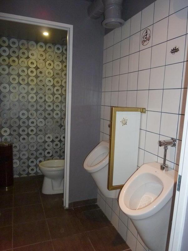 WC-papír tapéta