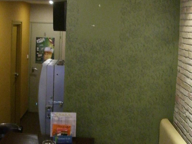 Zöldelő tapéta